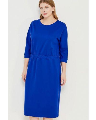Платье осеннее синее Lucky Move