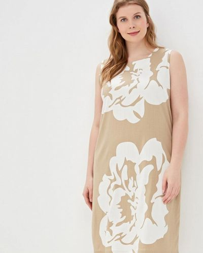 Платье бежевое Louitex