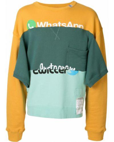 Пуловер круглый с вырезом с воротником Maison Mihara Yasuhiro