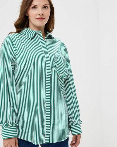 Зеленая рубашка Studio Untold