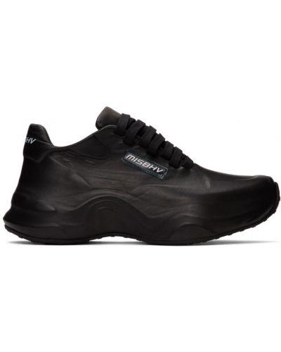Skórzane sneakersy białe z logo Misbhv