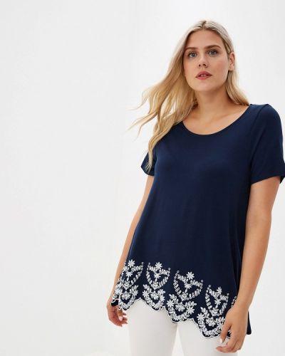 Блузка турецкий синяя Evans