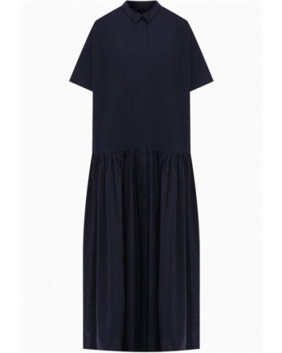 Платье синее Tegin