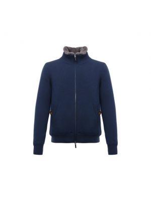 Синяя итальянская куртка Svevo