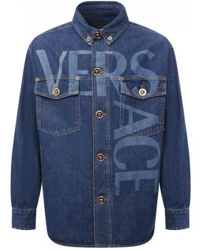 Синяя итальянская куртка Versace