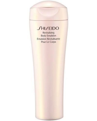 Эмульсия для тела Shiseido