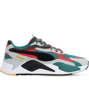 Beżowe sneakersy sznurowane koronkowe Puma Select