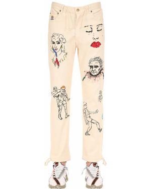 Białe spodnie skorzane z paskiem Kidsuper Studios