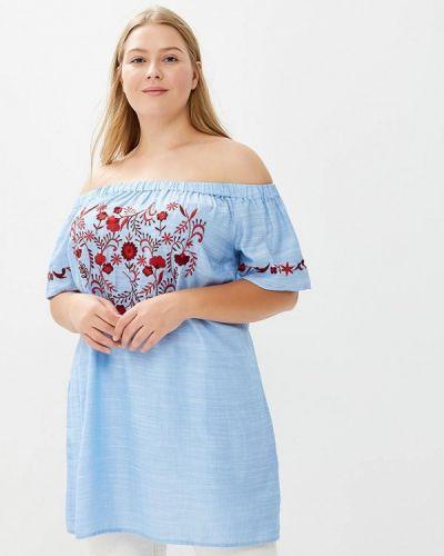 Голубая блузка осенняя Evans