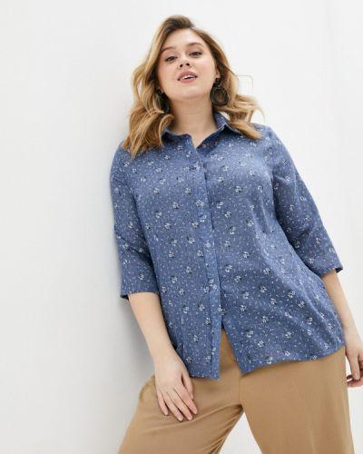 Синяя рубашка Prewoman