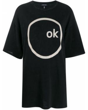 Рубашка с коротким рукавом оверсайз с принтом R13