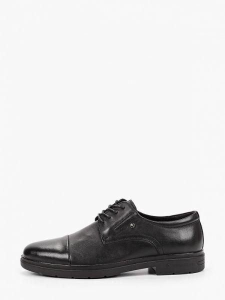 Черные кожаные туфли Kari