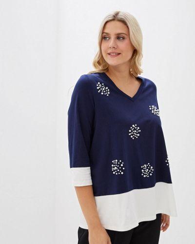 Блузка с длинным рукавом осенняя синяя Milanika