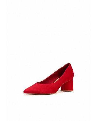 Туфли красные осенние Stradivarius