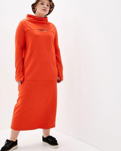 Платье - оранжевое Lessismore