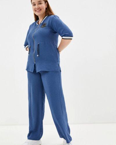 Синий зимний костюм Hey Look