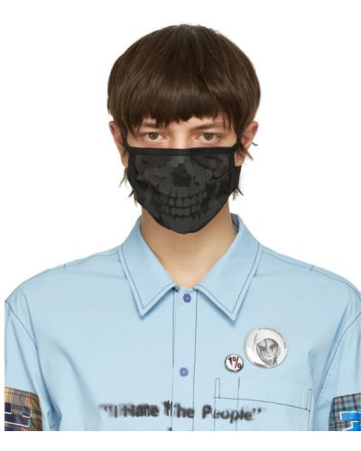 Włókienniczy czarny maska do twarzy za pełne 99% Is