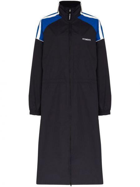 Платье на молнии синее Vetements