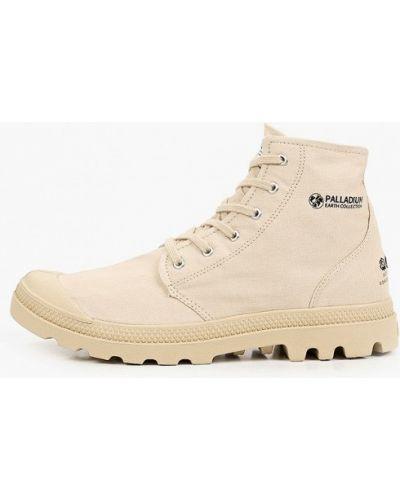 Бежевые текстильные ботинки Palladium