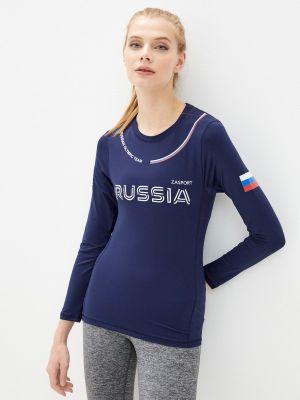 Спортивная лонгслив - синяя Zasport