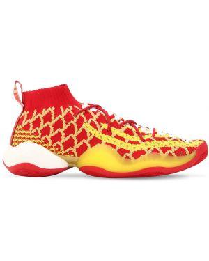 Sneakersy skorzane sznurowane koronkowe Adidas By Pharrell Williams