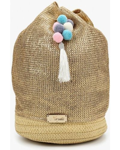 Рюкзак золотого цвета Noryalli
