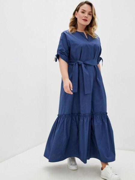 Повседневное платье спортивное синее Marina Rinaldi Sport