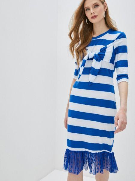 Платье футболка синее Marissimo