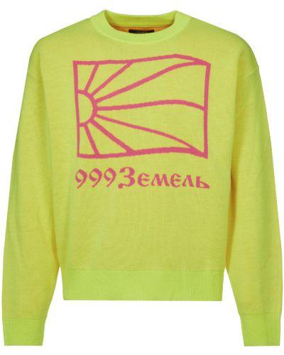 Sweter - żółty Rassvet