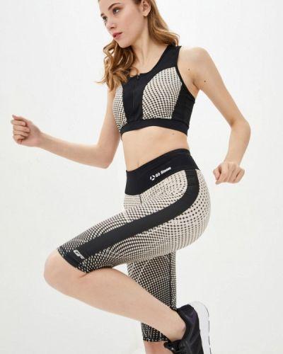 Костюмный серый спортивный костюм для фитнеса Go Fitness