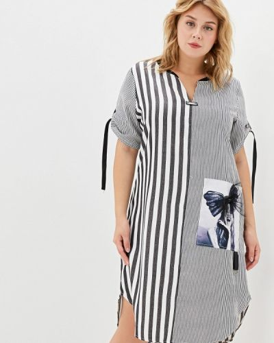 Платье - серое Glam Goddess