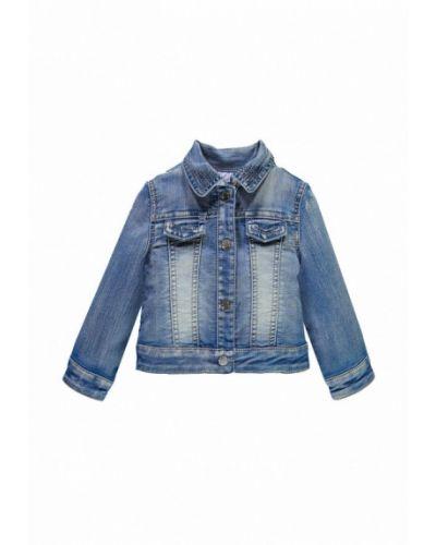 Синяя куртка Brums
