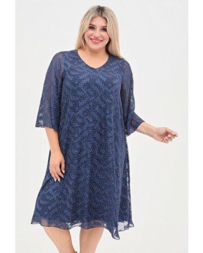 Вечернее синее вечернее платье Luxury Plus