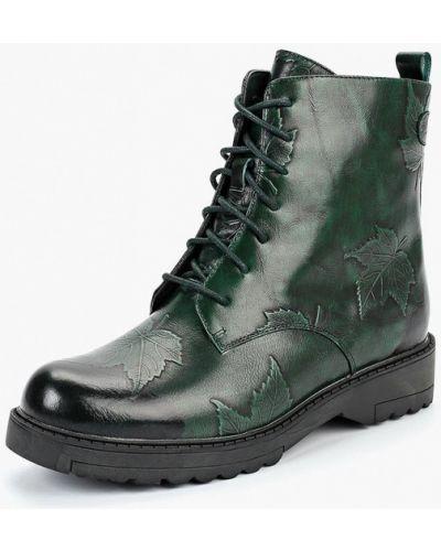 Кожаные ботинки осенние зеленые Wilmar