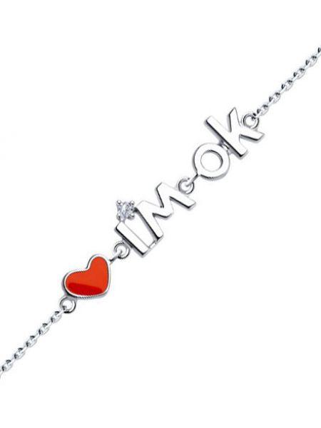 Красный браслет с надписью Sklv