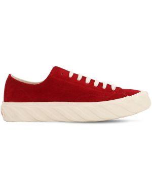 Sneakersy sznurowane koronkowe bawełniane Age - Across To Genuine Era