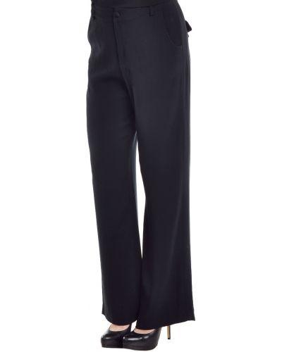 Черные брюки Ba&sh