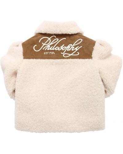 Сатиновая белая куртка с вышивкой с подкладкой Philosophy Di Lorenzo Serafini