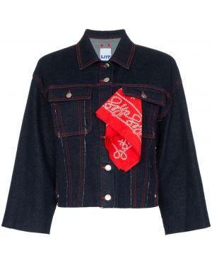 Синяя джинсовая куртка с манжетами на пуговицах Sjyp