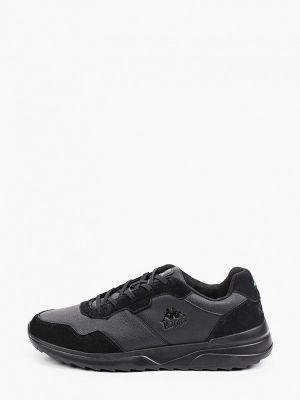 Черные кроссовки осенние Kappa