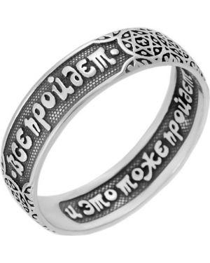 Кольцо серебряный черный F.it