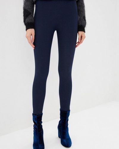 Синие брюки повседневные French Connection