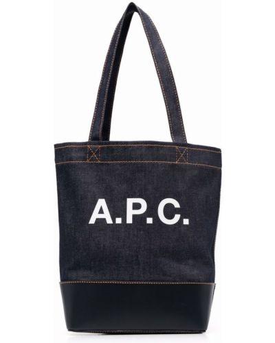 Черные брюки с карманами A.p.c.