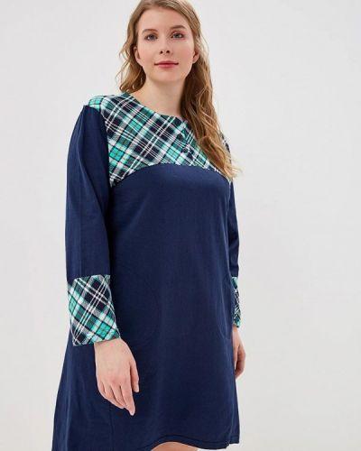 Платье весеннее синее Лори