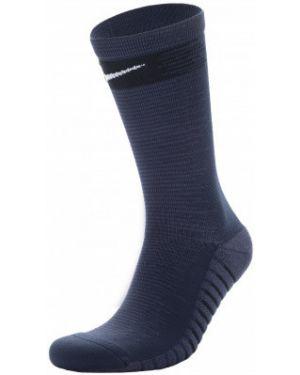 Спортивные носки нейлоновые синий Nike
