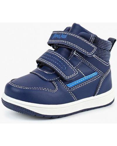 Ботинки Max & Jessi
