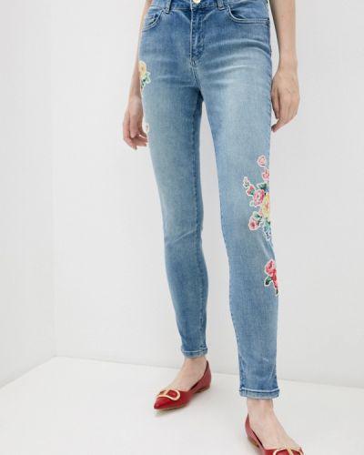 Зауженные джинсы Twinset Milano