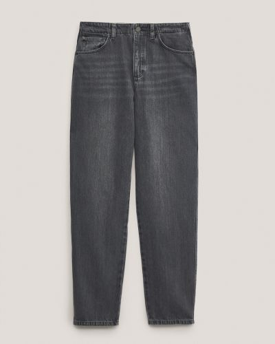Серые джинсы Massimo Dutti