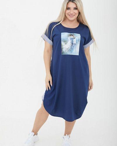Повседневное синее повседневное платье Luxury Plus