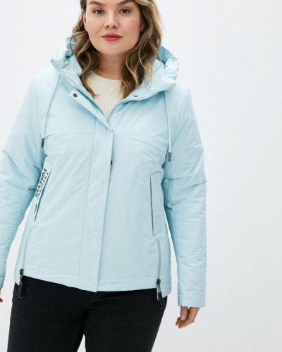 Утепленная куртка - голубая Winterra